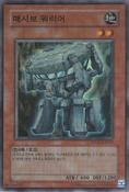 FortressWarrior-DP08-KR-SR-UE