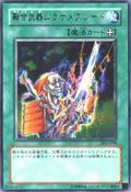 FusionSwordMurasameBlade-DL5-JP-R