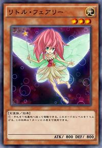 LittleFairy-JP-Anime-AV