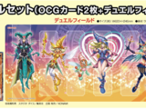 Yu-Gi-Oh! The Dark Side of Dimensions Duel Set