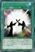 MagiciansUnite-15AY-JP-OP