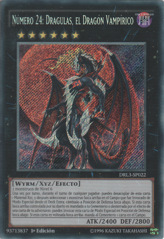 File:Number24DragulastheVampiricDragon-DRL3-SP-ScR-1E.png