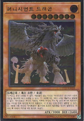 PunishmentDragon-COTD-KR-UtR-UE