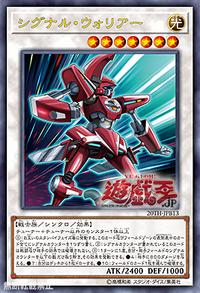 YuGiOh! TCG karta: Signal Warrior
