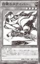 SilverSentinel-JP-Manga-DZ
