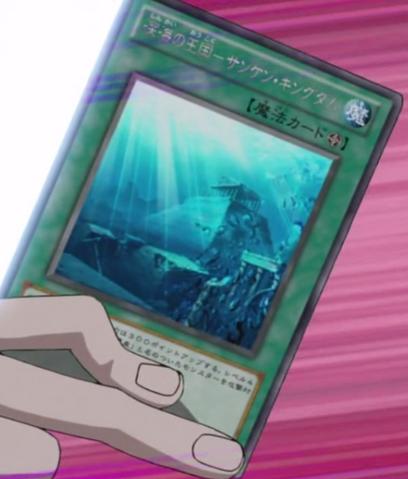 File:SunkenKingdom-JP-Anime-ZX.png