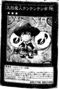 TemtempothePercussionDjinn-JP-Manga-DZ