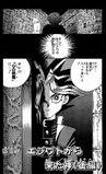 Yu-Gi-Oh! - Duel 014