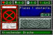 CrawlingDragon-DDM-DE-VG