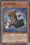 GhostrickLantern-SHSP-KR-C-UE