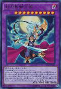 LunalightLeoDancer-SHVI-JP-UR