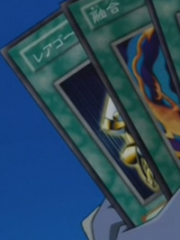 RaregoldArmor-JP-Anime-GX