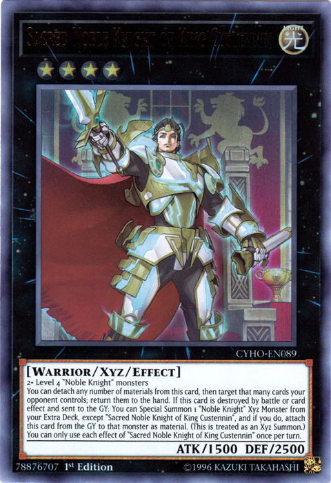 Sacred Noble Knight of King Custennin | Yu-Gi-Oh! | FANDOM ...
