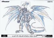 ScarlightRedDragonArchfiend-JP-Anime-AV-ConceptArt