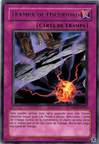 File:TrapofDarkness-TDGS-SP-R-UE.png