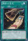 CardsofConsonance-DP10-JP-C