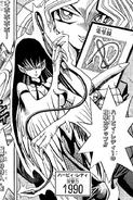 ElectroWhip-JP-Manga-DM-NC