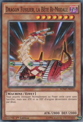 File:FusilierDragontheDualModeBeast-SDMP-FR-C-1E.png