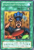 HamburgerRecipe-PS-JP-C