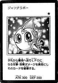 Junkuriboh-JP-Manga-5D