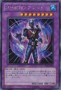 MaskedHEROAcid-PP14-JP-ScR