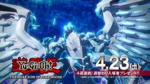 NEW! Yugioh The Dark Side of Dimensions Trailer 5 (Blue-Eyes Chaos Max Dragon) 遊☆戯☆王 2016