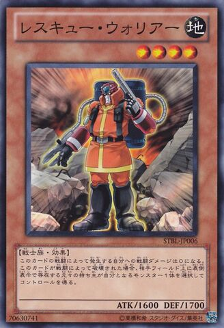 File:RescueWarrior-STBL-JP-C.jpg