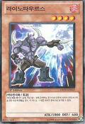 Rhinotaurus-DREV-KR-C-1E