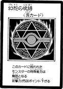 SpellbindingIllusion-JP-Manga-R