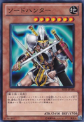 SwordHunter-BE01-JP-C