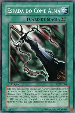 File:SwordoftheSoulEater-AST-PT-C-1E.png