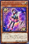 TrickstarRhodode-FLOD-JP-R