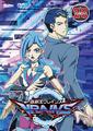 VRAINS DVD 28
