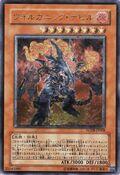 VolcanicDoomfire-FOTB-JP-UtR