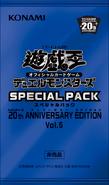 19SP-BoosterJP-Vol5
