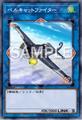 BellcatFighter-18PR-JP-OP.png