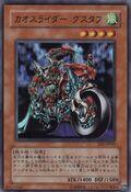 ChaosriderGustaph-EE2-JP-SR