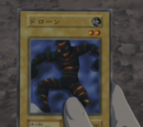 Episode Card Galleries:Yu-Gi-Oh! GX - Episode 090 (JP)