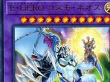 Elemental HERO Cosmo Neos