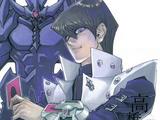 Seto Kaiba (manga)