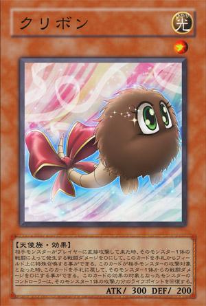 File:Kuribon-JP-Anime-5D.png