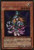 MagiciansValkyria-GS02-JP-GUR