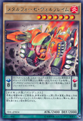 MetalfoesVolflame-TDIL-JP-R