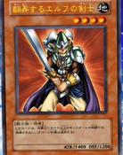 ObnoxiousCelticGuard-JP-Anime-DM-2
