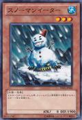 SnowmanEater-PR01-JP-C