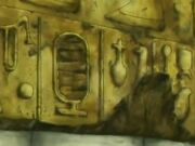 Tablet-of-Lost-Memories Cartouche