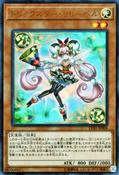 TrickstarLilybell-LVB1-JP-UR