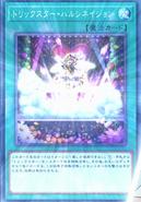 TrickstarVision-JP-Anime-VR