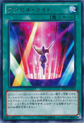 Accellight-DP13-JP-R