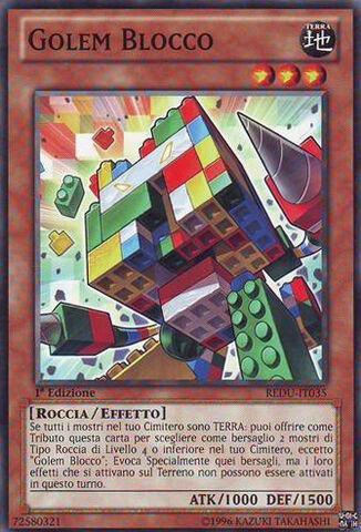 File:BlockGolem-REDU-IT-C-1E.jpg